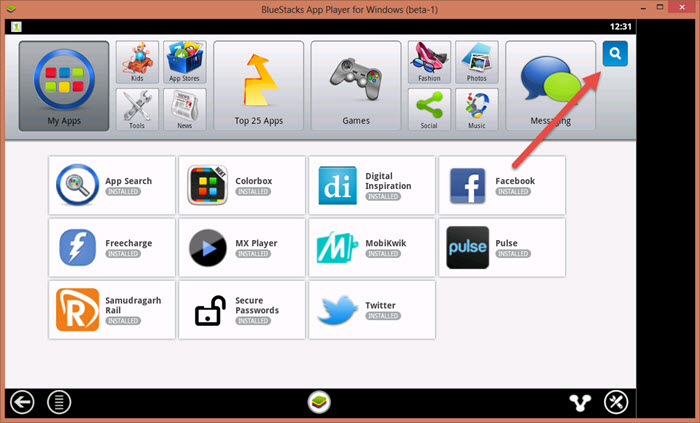 step 1 for downloading bbm for pc
